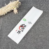 厂家直销  彩印一次性餐具 牛皮纸袋 复合包装 广告筷子套