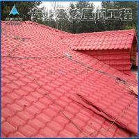 厂家批发合成树脂瓦屋面建材塑料瓦片园林别墅彩钢瓦铁皮隔热瓦片
