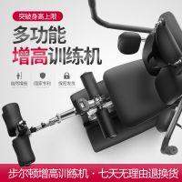 步尔顿多功能增高机青少年成人拉伸机长高产品外用长腿增高器材