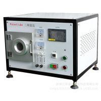 PT-2SM石英玻璃真空等离子清洗机 20.0MHz电感耦合放电等离子
