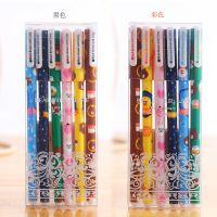可爱卡通中性笔创意水性笔 黑色签字笔韩国文具 6支装 厂家直销