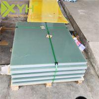 阻燃隔热绝缘板 水绿色FR-4纤维板 耐高温板材