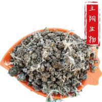 石家庄干鸡粪正定膨化烘干鸡粪有机肥价格 果树蔬菜种植通用型环保有机肥料