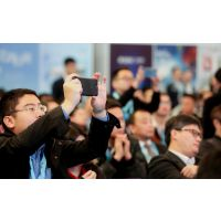 2019第四届中国国际电动汽车充换电产业大会