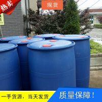 齐鲁石化异辛醇 含量99.9% 170KG/桶 一桶起订 全国发货 辛醇***新价格