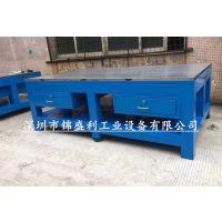 锦盛利1279 电厂维修工作台,20厚钢板检修平台,模具车间模具工作台