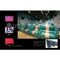 赤虎供应高端定制皮质超纤皮真皮情侣沙发电影院情侣座椅