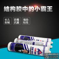 百得慧制玻璃胶厂家供应百得BDE9000中性硅酮结构耐候胶窒外专用玻璃胶