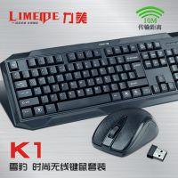 力美T1无线套装笔记本台式机办公游戏静音防水无线键盘鼠标套装