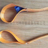 供应扁平织带涤纶织带丙纶织带3.8cm5cm10cm宽3mm厚颜色可选