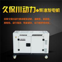 双缸15千瓦静音柴油发电机参数