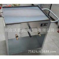商用千层饼铁板烧炉子肉夹馍煎饼炉子万能火烧炉子厂家