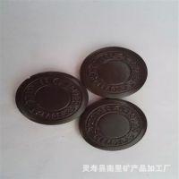 批发零售 赭石片  保健锗石片 锗石粒 床垫锗石片 来样加工