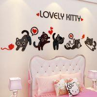 可爱卡通猫咪3D立体墙贴纸儿童房墙面装饰温馨卧室床头布置墙贴画