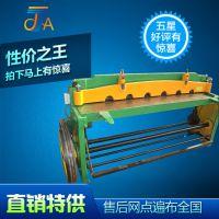 脚踏式剪板机1.2米手动式裁板机