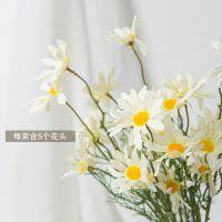 仿真花客厅餐桌创意家居摆设田园风清新向日葵小雏菊假花插花套装