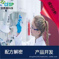 锌合金配方 成分检测 模仿生产 新型低温 压铸锌合金 生产技术