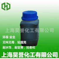 改性MDI固化剂 水性胶聚氨酯胶用异氰酸酯固化剂 茶褐色MR300
