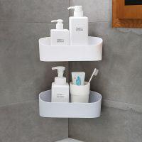 批发塑料三角篮免打孔无痕贴厨房置物架浴室收纳架卫生间储物架子