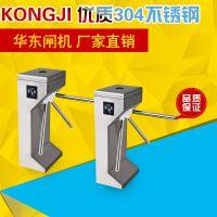(定制款)两台摆闸一台三辊闸 国产标准(304号)不锈钢 空动力