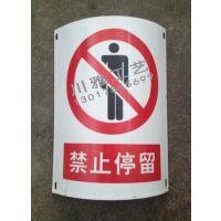 弧形禁止停留安全警示搪瓷标牌制作厂家