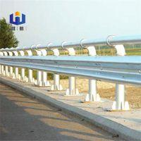 浙江高速波形热镀锌喷塑三波护栏板 公路防撞护栏
