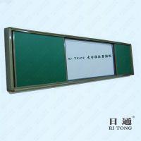 供应日通学校教室绿板 耐磨耐刮花 铝合金无钉边框大型推拉黑板定制