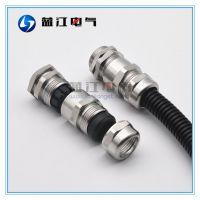 波纹管接头 双密封电缆软管接头 304不锈钢管锁紧头