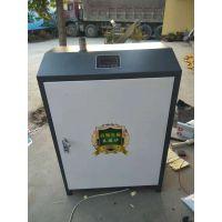 节能导热油电加热炉煤改电锅炉电磁感应导热油炉电加热器