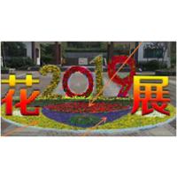 大红灯笼高高挂 过年了主题雕塑 成都喜庆节日绿雕造型打造的专业户