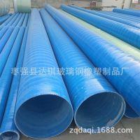 枣强达琪热卖 复合材料玻璃钢电缆保护管 大口径夹砂工艺管道 玻璃钢排水管道