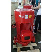 消防泵原理6.8/50-150L(W)立式系统喷淋泵/防火消火栓泵规格