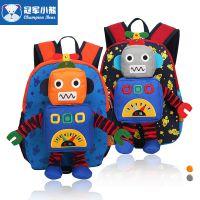 韩版可爱机器人儿童书包卡通1-3岁背包双肩包幼儿园背包可拆毛绒