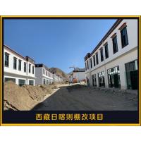 防水外墙漆代理,数码彩陕西榆林工厂外墙翻新涂料