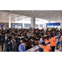 2019上海工博会 国际工业博览会数控机床与金属加工展