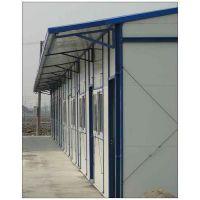 供应烟台蓬莱市单双层【彩钢板房,活动板房,雅致框架板房】