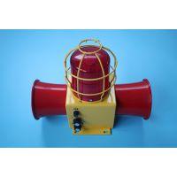 语音声光报警器 报警器 BJ-K220双喇叭 矿用声光语音报警器
