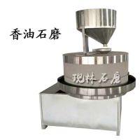 50型花生酱石磨 炒锅麦饭石 传统小磨香油 香油石磨机电动石磨机