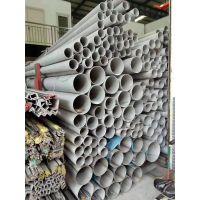 供应304,316Lφ8-φ1020大口径不锈管工业焊管,卫生焊管,无缝管