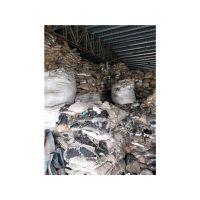 洋浦塑胶回收品质方面分析_锦泉