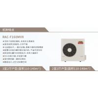 济宁上海日立家用中央空调,一拖五,全变频,销售,售后,安装