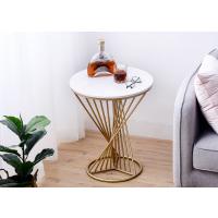 北欧大理石洽谈小圆桌椅子组合边几简约现代客厅沙发休闲阳台茶几