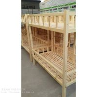 ?郑州实木上下床 午托班实木床 小学生实木上下床 双层实木床 学生实木床加工厂