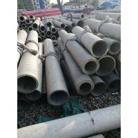 无锡大口径316L不锈钢工业焊管厂家