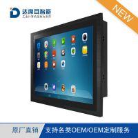 15.6寸工业平板电脑_江浙沪工业触摸一体机定制厂家