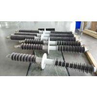 复合干式穿墙套管FCGW-20/1600A同科电气