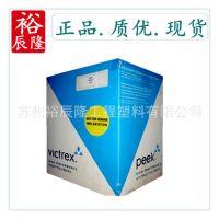 PEEK/英国威格斯/450FC30 黑色聚醚醚酮 石墨增强 润滑 耐摩擦
