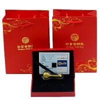 财富金钥匙礼品 保险黄金钥匙小金条 人寿平安保险会销开门红礼品