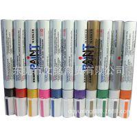 日本斑马200M漆油笔 永不褪色含酒精稀释剂,速干性油性墨水