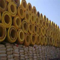 周口市玻璃棉保温管 耐高温硅酸铝管 专业生产
